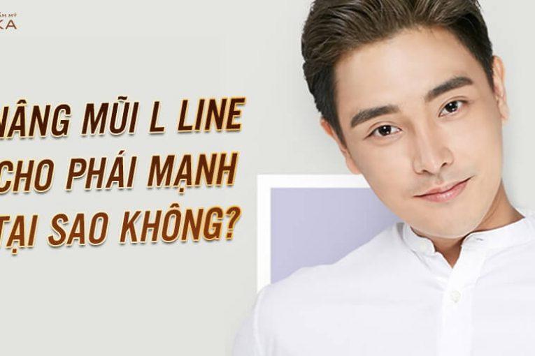 Nâng mũi L line cho phái mạnh có gì khác biệt? - Nangmuicautrucdep - Nangmuicautrucdep.com